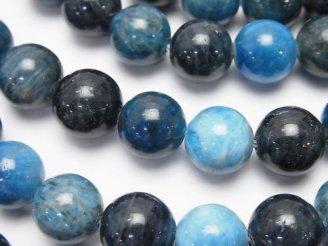 天然石卸 マダガスカル産ブルーアパタイトAA- ラウンド10mm 半連/1連(約37cm)