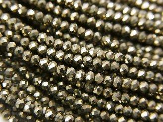 天然石卸 素晴らしい輝き!1連880円! パイライトAAA ボタンカット2×2×1.5mm 1連(約37cm)