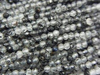 天然石卸 素晴らしい輝き!1連680円!トルマリンクォーツAA++ 極小ラウンドカット2mm 1連(約37cm)