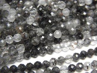 天然石卸 素晴らしい輝き!1連780円!トルマリンクォーツAA++ ラウンドカット3mm 1連(約37cm)