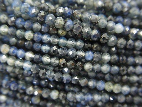 【動画】【素晴らしい輝き】宝石質サファイアAAA 小粒ボタンカット2×2×1.5mm 半連/1連(約31cm)
