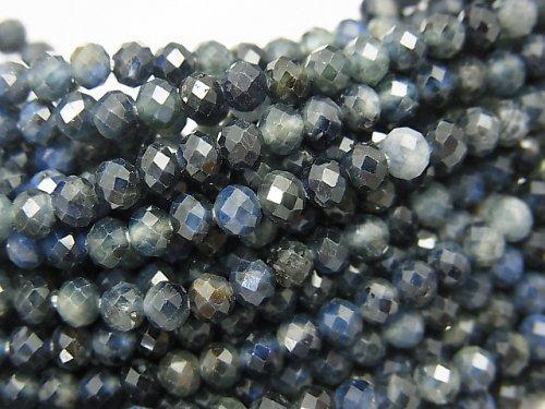 【動画】【素晴らしい輝き】宝石質サファイアAAA ボタンカット3.5×3.5×3mm 半連/1連(約34cm)