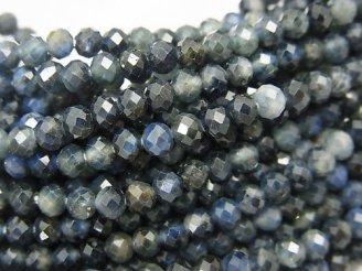 天然石卸 素晴らしい輝き!宝石質サファイアAAA ボタンカット3.5×3.5×3mm 半連/1連(約34cm)