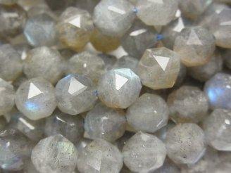 天然石卸 素晴らしい輝き!ラブラドライトAA++ スターラウンドカット8mm 半連/1連(約37cm)