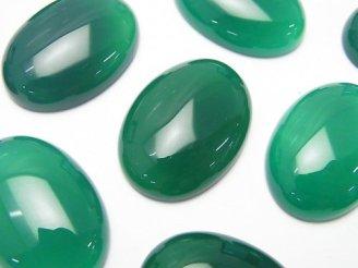 天然石卸 グリーンオニキスAAA オーバル カボション25×18mm 1個280円!