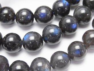 天然石卸 1連4,980円!ブラックラブラドライトAA++ ラウンド9〜10mm 1連(ブレス)