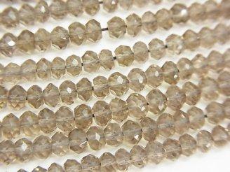 天然石卸 1連1,180円〜!宝石質ライトカラースモーキークォーツAAA ボタンカット 1連(約34cm)