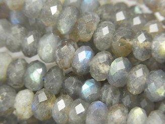 天然石卸 素晴らしい輝き!ラブラドライトAA++ ボタンカット8×8×4mm 半連/1連(約38cm)