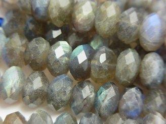 天然石卸 素晴らしい輝き!ラブラドライトAA++ ボタンカット10×10×6mm 半連/1連(約38cm)