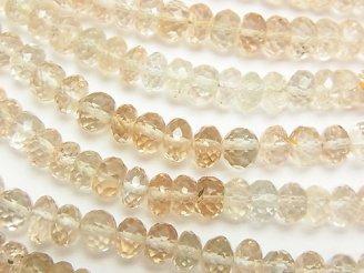天然石卸 宝石質ブラウントパーズAAA- ボタンカット 半連/1連(約18cm)
