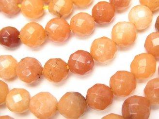 天然石卸 1連680円!オレンジアベンチュリンAA++ 64面ラウンドカット8mm 1連(約36cm)