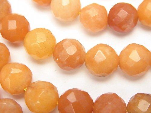 オレンジアベンチュリンAA++ 64面ラウンドカット10mm 1連(約35cm)
