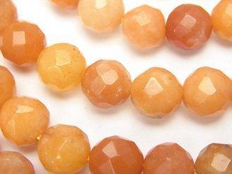 天然石卸 1連780円!オレンジアベンチュリンAA++ 64面ラウンドカット10mm 1連(約35cm)