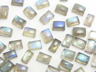 天然石卸 ラブラドライトAA++ レクタングル カボション6〜7×4〜5mm 20個780円!
