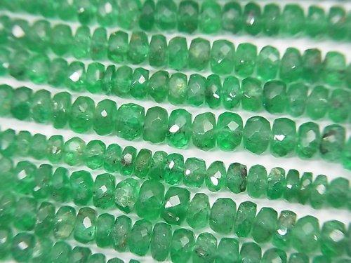 ザンビア産宝石質エメラルドAAA ボタンカット 1/4連〜1連(約38cm)
