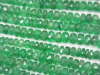 天然石卸 ザンビア産宝石質エメラルドAAA ボタンカット 1/4連〜1連(約38cm)