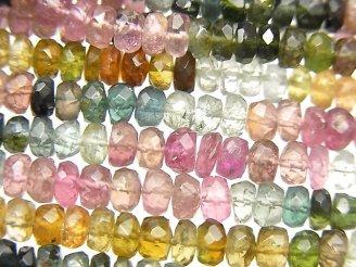 天然石卸 宝石質マルチカラートルマリンAA++ ボタンカット 半連/1連(約34cm)