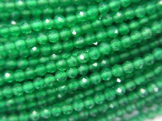 天然石卸 素晴らしい輝き!1連780円!グリーンオニキスAAA 極小ラウンドカット2mm 1連(約38cm)