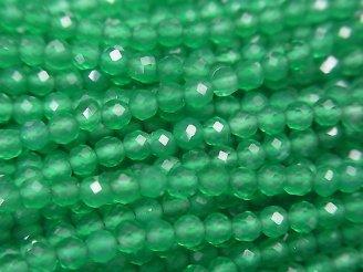 天然石卸 素晴らしい輝き!1連780円!グリーンオニキスAAA ラウンドカット3mm 1連(約38cm)