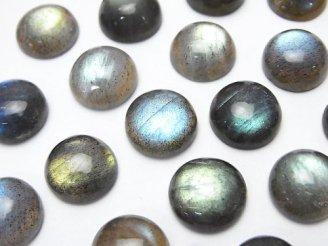 天然石卸 ラブラドライトAA++ ラウンド型カボション12×12mm 5粒1,380円!