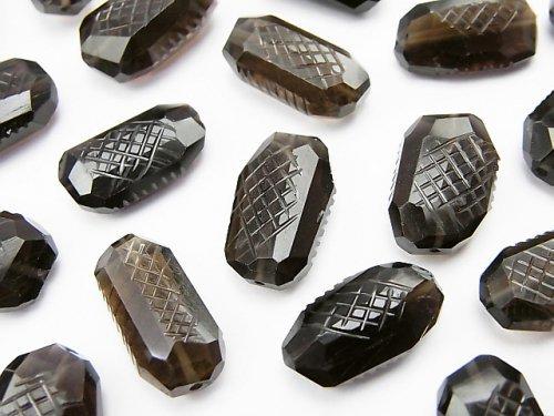 【粒売り】宝石質スモーキークォーツAAA- 彫刻入りタンブルカット 5粒