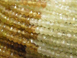 天然石卸 宝石質グロッシュラーガーネットAAA ボタンカット 半連/1連(約33cm)