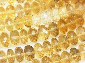 天然石卸 宝石質ウィスキークォーツAAA ボタンカット 半連/1連(約36cm)