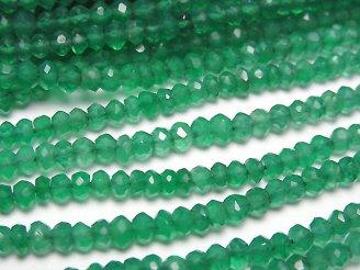 天然石卸 1連1,480円!宝石質グリーンオニキスAAA ボタンカット3×3×2mm 1連(約34cm)