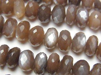 天然石卸 宝石質ブラウンムーンストーンAAA- 大粒ボタンカット 半連/1連(約33cm)