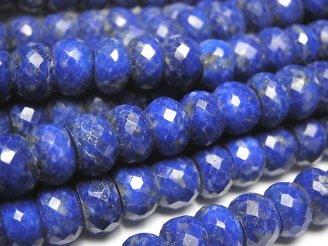 天然石卸 ラピスラズリAA++ ボタンカット8×8×4mm 1/4連〜1連(約38cm)