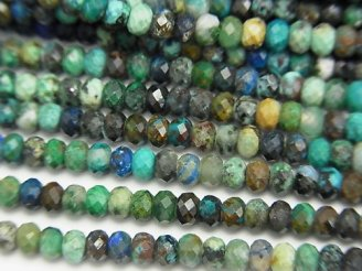 天然石卸 素晴らしい輝き!ペルー産クリソコラAA++ ボタンカット3×3×2mm 半連/1連(約37cm)