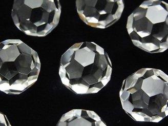 天然石卸 希少品!クリスタルAAA+ 「バッキーボール」 穴なしラウンドカット16mm 1個980円!