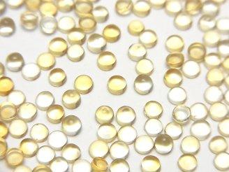 天然石卸 ブラジル産宝石質シトリンAAA ラウンド型カボション3×3mm 10粒280円!