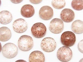 天然石卸 宝石質ピンクエピドートAAA- ラウンド型カボション8×8mm 5粒980円!