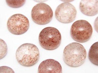 天然石卸 宝石質ピンクエピドートAAA- ラウンド型カボション10×10mm 3粒980円!
