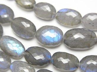 天然石卸 極上カット!宝石質ブルーラブラドライトAAA オーバルカット 半連/1連(約18cm)