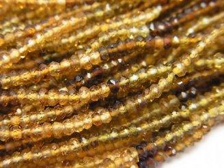 天然石卸 1連1,580円!宝石質ブラウン〜グリーントルマリンAAA ボタンカット 1連(約32cm)