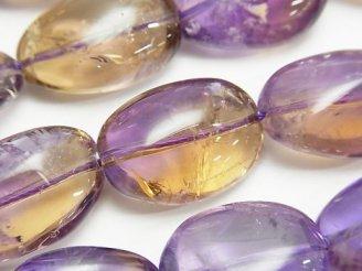 天然石卸 宝石質アメトリンAAA- タンブル 【Lサイズ】 半連/1連(約38cm)