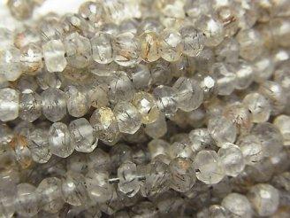 天然石卸 1連1,380円!宝石質トルマリンクォーツAA++ ボタンカット 1連(約33cm)