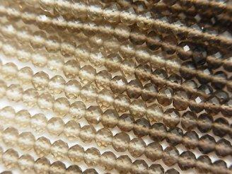 天然石卸 素晴らしい輝き!宝石質スモーキークォーツAAA ボタンカット 1連(約32cm)