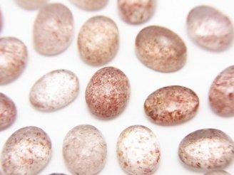 天然石卸 宝石質ピンクエピドートAAA-〜AA++ オーバル型カボション8×6mm 5粒780円!