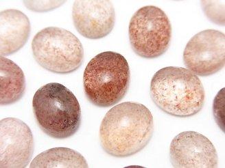 天然石卸 宝石質ピンクエピドートAAA-〜AA++ オーバル型カボション10×8mm 5粒1,280円!