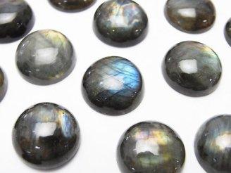 天然石卸 フィンランド産スペクトロライトAAA ラウンド型カボション15×15mm 2粒3,480円!