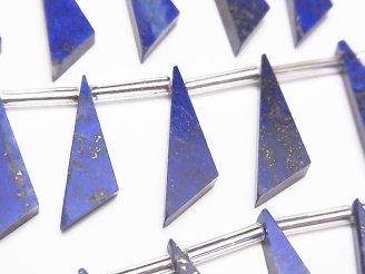 天然石卸 1連1,580円!ラピスラズリAAA- フラット トライアングル20×6×3mm 1連(8粒)