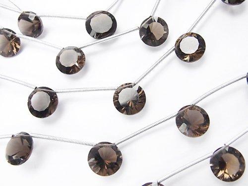 宝石質スモーキークォーツAAA コイン コンケーブカット10×10mm 1連(4粒)
