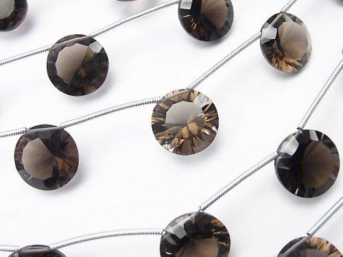宝石質スモーキークォーツAAA コイン コンケーブカット13×13mm 1連(4粒)