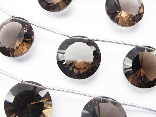 宝石質スモーキークォーツAAA コイン コンケーブカット16×16mm 1連(4粒)