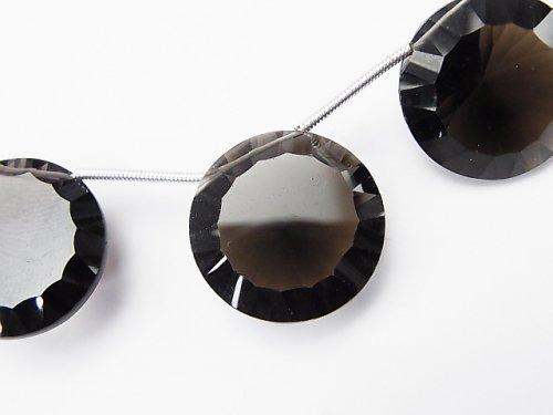 宝石質スモーキークォーツAAA コイン コンケーブカット19×19mm 1連(4粒)