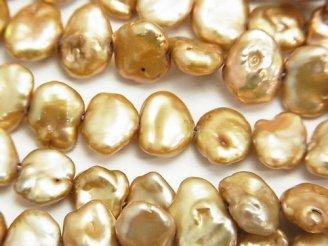 天然石卸 1連880円!淡水真珠 ケシパールAA シャンパンゴールド バロック7〜11mm 1連(約38cm)