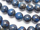 天然石卸 クリソコラAA+ ラウンド10mm 1/4連〜1連(約38cm)